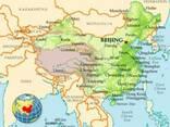 Доставка грузов из Китая в Украину под ключ - фото 1