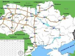 Доставка грузов из Украины