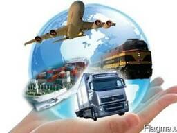 Международные перевозки. Китай, Турция, Европа, США