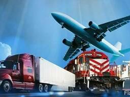 Импорт из Азии, Турции, Европы, США и России.
