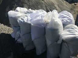 Доставка Отсев Песок щебінь Цемент в мешках пісок щебень