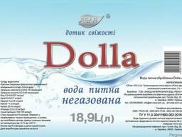 Доставка питьевой воды в бутлях 18,9л