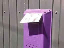Доставка Рекламы по почтовым ящикам (Частный сектор) Днепропетровска