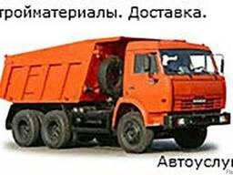 Доставка стройматериалов по Днепропетровску