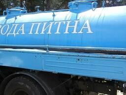Доставка технической воды Киев.