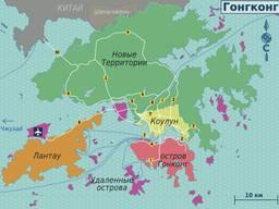 Доставка товаров из Гонконга в Украину