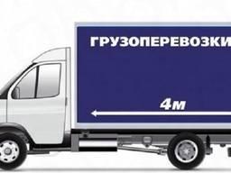 Доставка вантажів та товарів по місту та області.