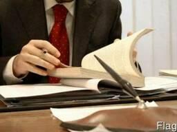 Досвідчений юрист Черкаси
