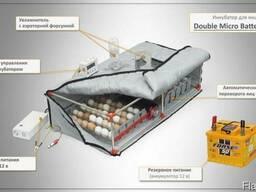 Double Micro Battery 90 авто инкубатор влажность аккумулятор