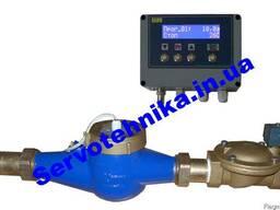 Дозатор воды SERV_W40 (ДУ-40 для бетонных заводов и т. п. )