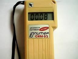 Дозиметр бытовой Юпитер СИМ-05