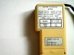 Дозиметр бытовой Юпитер СИМ-05 - фото 2