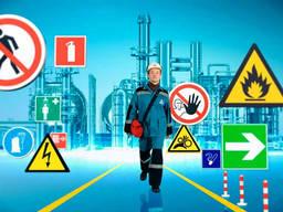 Дозвіл на виконання робіт підвищеної небезпеки