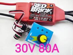 Драйвер BLDC мотора, Контроллер для Бесщеточных моторов постоянного тока