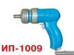 Дрель пневматическая ИП-1009 / ИП-1010 Р