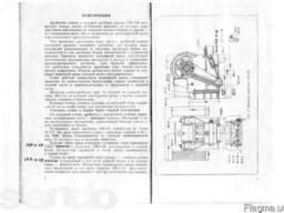 Дробилка щековая СМ11Б СМ-11Б