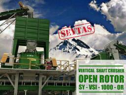 Дробильно сортувальні установки Сейташ (Seytas Makina) - фото 7