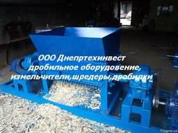 Дробилки, измельчители, шредеры для полимеров и древесины