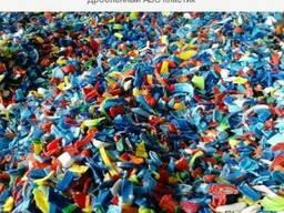 Дробленный АБС пластик