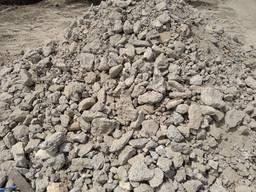 Дробленый бетон (вторичный щебень) с доставкой