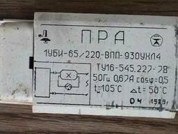 Дроссель ПРА 1УБИ65