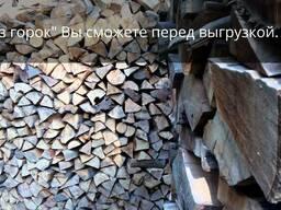 Дрова береза колотая Баришевка Бровары Киев Борисполь