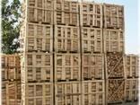Drova dlj piroliznuch kotlov - фото 2