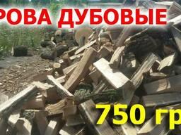 Дрова дубовые Харьков