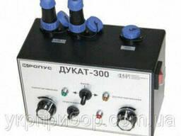 Дукат-300 магнитопорошковый дефектоскоп с 2-мя катушками. ..