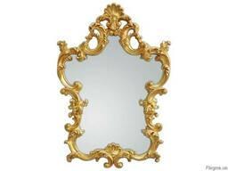 Дуже красиві дзеркала оригінальних забарвлень біля незвичай