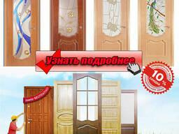 Дверь Нестандартного Размера в Рассрочку