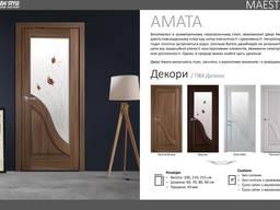 Двері Амата Новий Стиль
