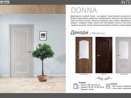 Двері Донна Новий Стиль