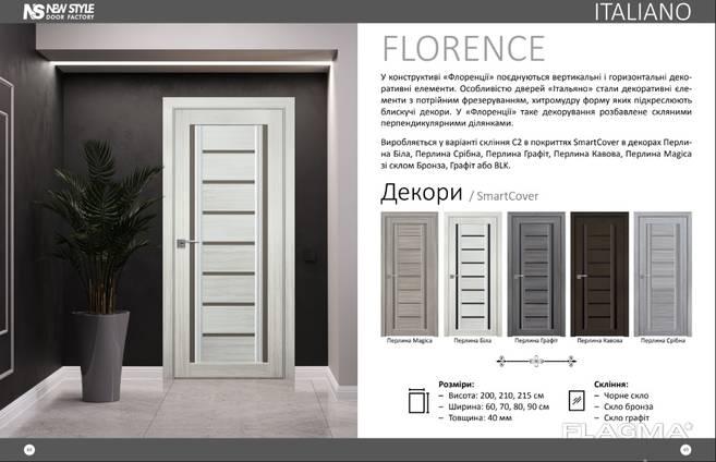 Двері Флоренція Новий Стиль