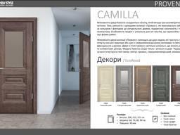 Двері Каміла Новий Стиль