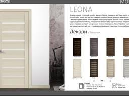 Двері Леона Новий Стиль