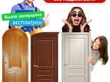 Распашные/Раздвижные Межкомнатные Двери/Дверь в Комнату - фото 8