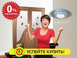Межкомнатные Двери/Дверь Мечты Цена/Купить Квартира/Дом Комнате