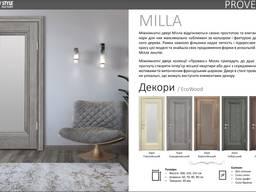 Двері Мілла Новий Стиль