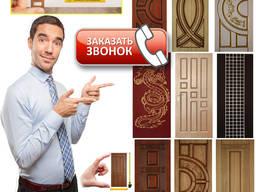 Двері Міжкімнатні | Розсувні Двері | Двері Нестандартних Розмірів