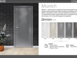 Двері Мюнхен Новий Стиль
