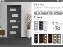 Двері Пиана Новий Стиль