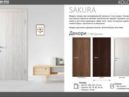 Двері Сакура Новий Стиль
