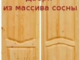 Двери сосна (масив)