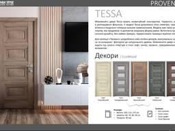 Двері Тесса Новий Стиль