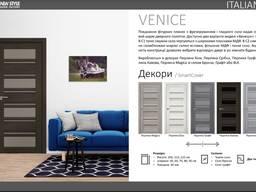 Двері Венеція Новий Стиль