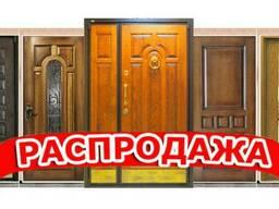 Двери Входные/Межкомнатные Металлическая Коробка