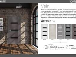 Двері Відень (Vein) Орні-Х Новий Стиль