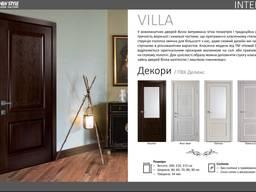 Двері Вілла Новий Стиль