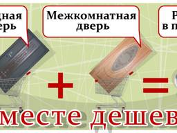Дверное Производство Недорогих ЭкономДверей